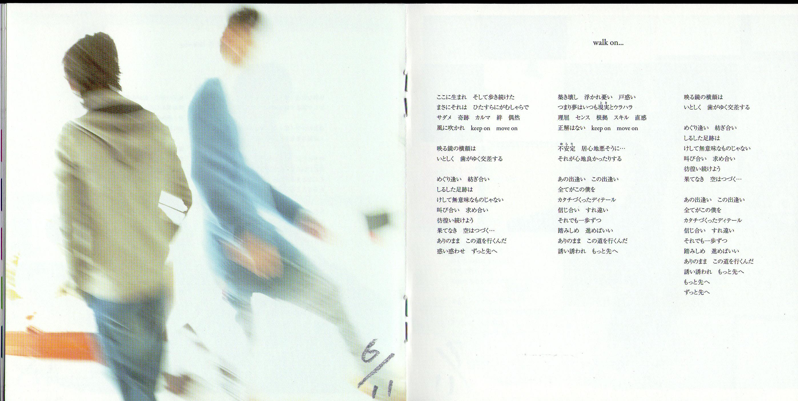 歌詞13-14.jpg