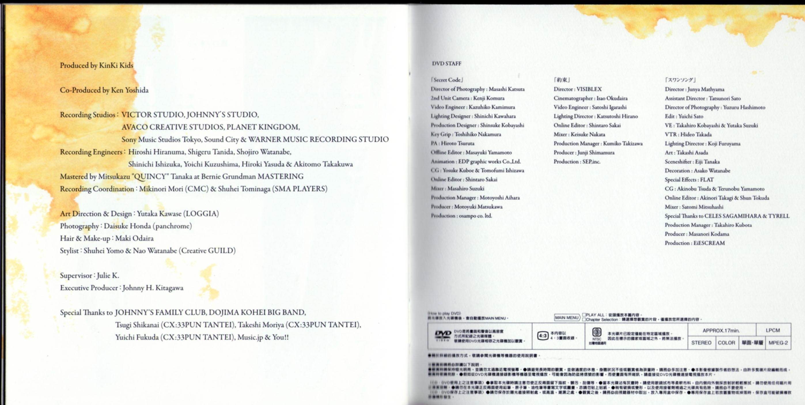 歌詞25-26.jpg