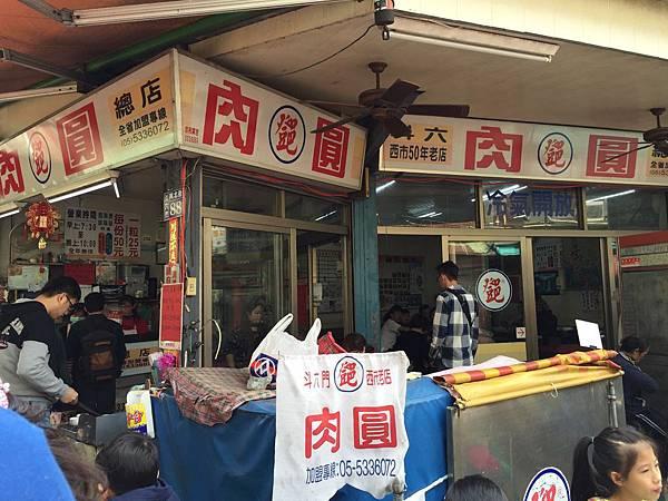 斗六太平老街IMG_8789