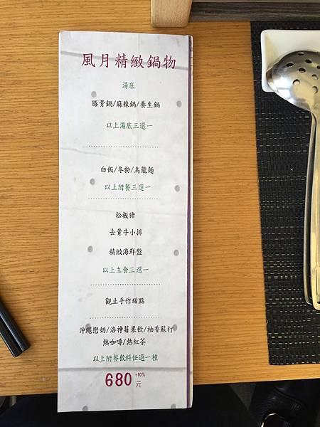 華山觀止IMG_8797