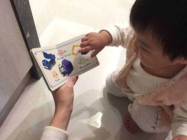 2017.01 好感動~麵會主動拿書要我唸給她聽了