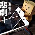 2013-11-01 14.02.11.jpg