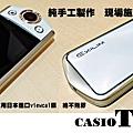 catsTR35-1-1-1