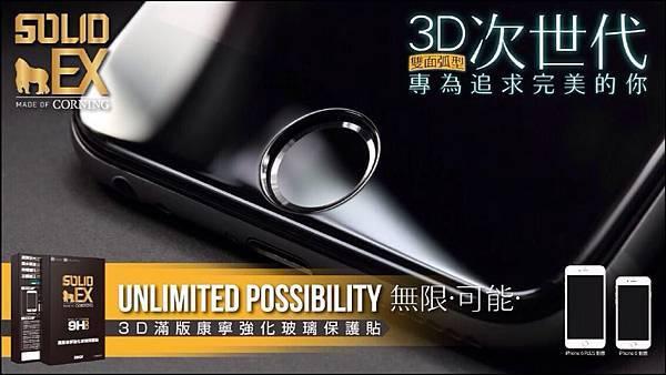 3DGlass Poster.jpg