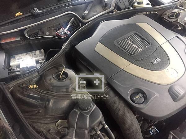 S350電瓶.jpg