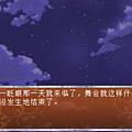 Screenshot_2015-05-01-01-12-05.png
