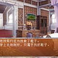 Screenshot_2015-05-01-16-57-13.png
