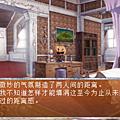 Screenshot_2015-05-01-16-57-51.png