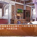 Screenshot_2015-05-01-17-57-41.png