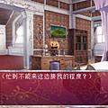 Screenshot_2015-05-01-17-58-39.png