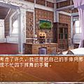 Screenshot_2015-05-01-17-58-53.png