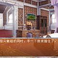 Screenshot_2015-05-01-17-59-05.png