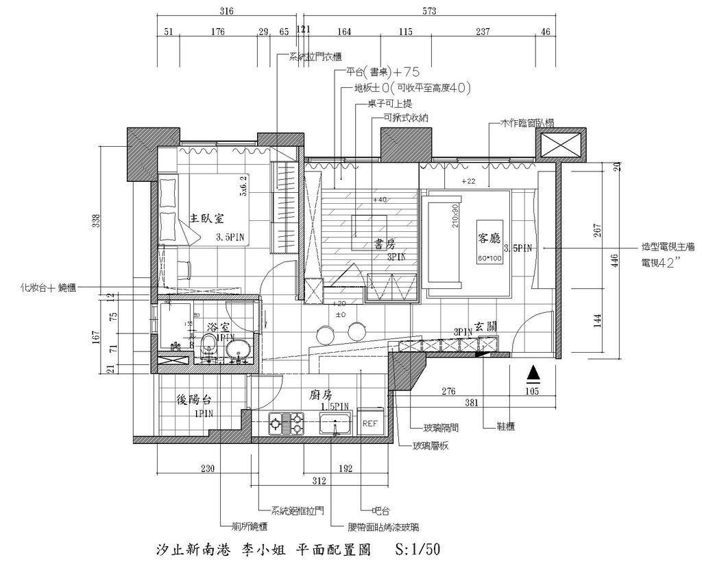 汐止新南港_李小姐-2-Model.jpg