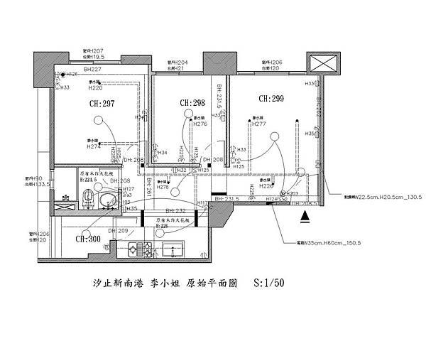 汐止新南港_李小姐-1-Model.jpg