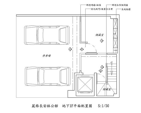 葳格長安林公館圖1f-Eva-Model.jpg
