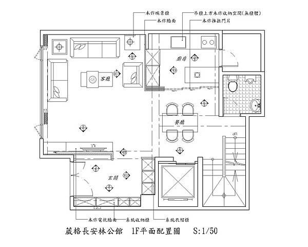 葳格長安林公館圖2f-Eva-Model.jpg