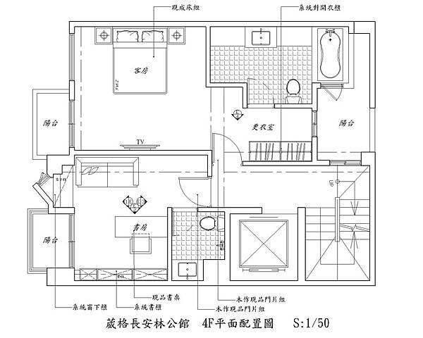 葳格長安林公館圖5f-Eva-Model.jpg