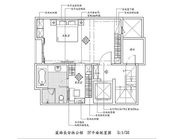 葳格長安林公館圖3f-Eva-Model.jpg