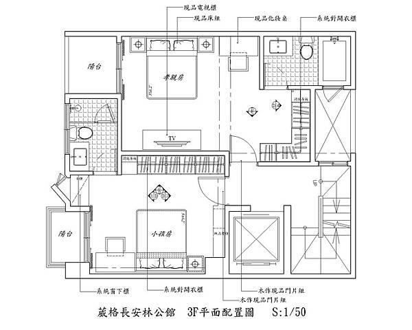 葳格長安林公館圖4f-Eva-Model.jpg