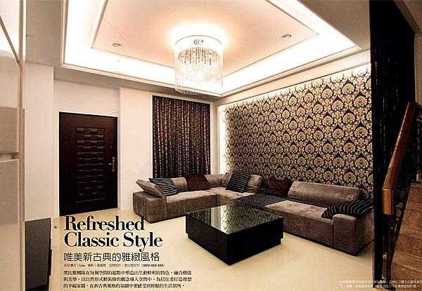 Refreshed Classic Style 唯美新古典的雅緻風格