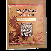 買咖啡杯送『Mochiana掛耳咖啡』加碼活動開始嘍 !