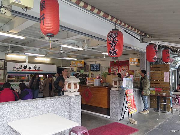 嘉義市體育館壽司