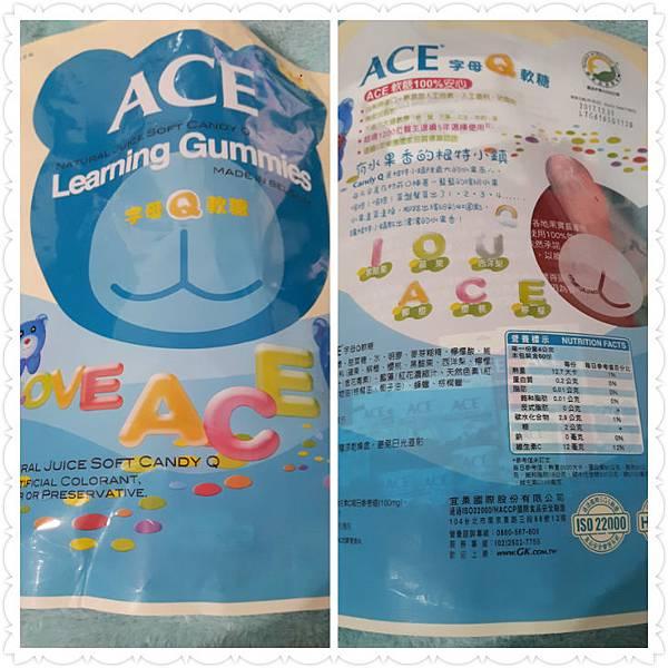 ACE 字母Q軟糖