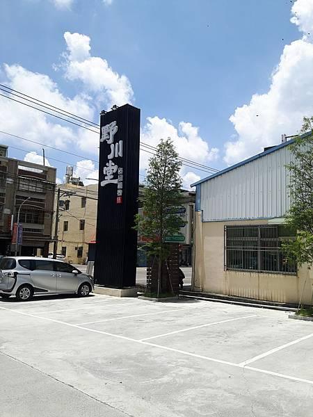 野川堂-1