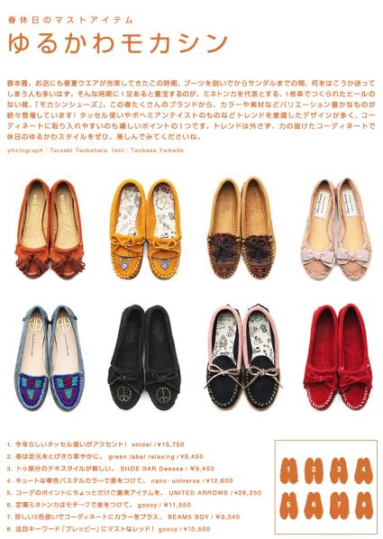 Main_201166154720.jpg