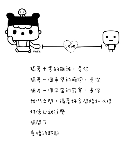 the way4.jpg