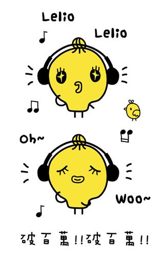 小雞聽音樂.jpg