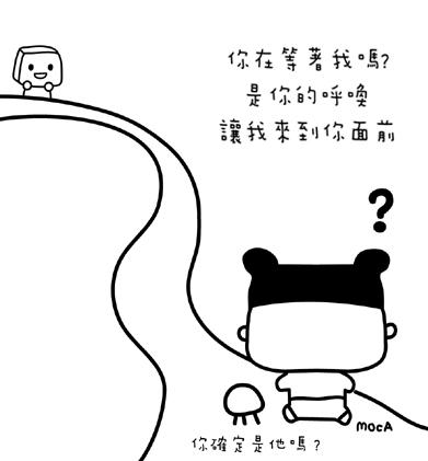 the way1.jpg