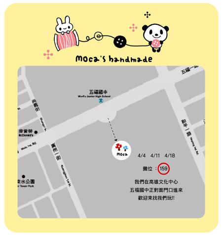 市集地圖4-6.jpg