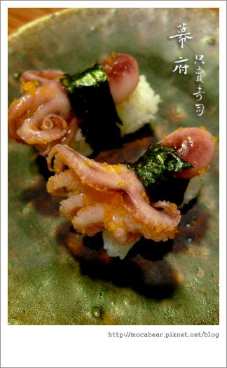小章魚壽司.jpg