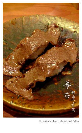 炙牛肉壽司.jpg
