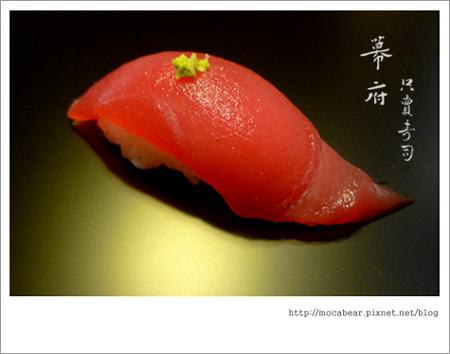 鮪魚壽司1.jpg