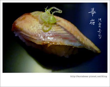 鰻魚壽司.jpg