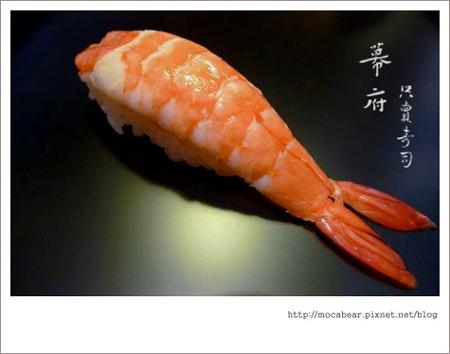 蝦壽司.jpg