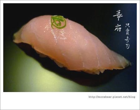旗魚壽司jpg.jpg