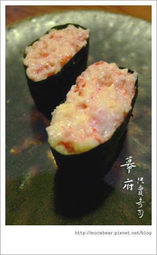 龍蝦沙拉壽司.jpg