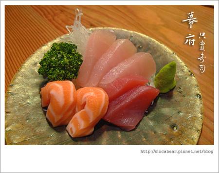 總匯生魚片.jpg