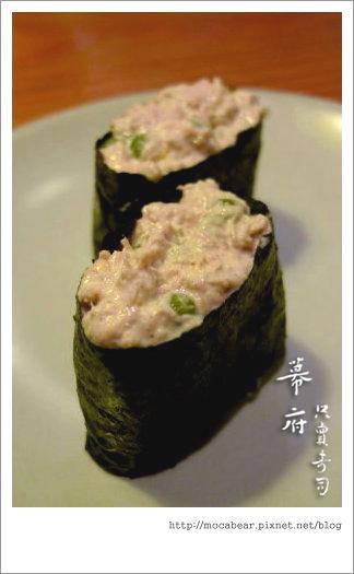 鮪魚沙拉壽司.jpg