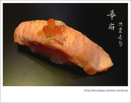 鮭魚炙壽司.jpg
