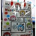 KUSO頑皮豬PVC手提袋3號(走跳人生)