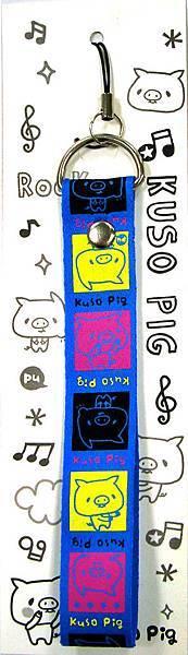KUSO頑皮豬相機手機帶3號(短)