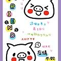 KUSO PIG 16K橫線筆記03(大頭).jpg