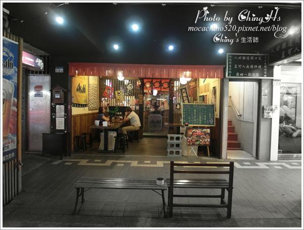 串樂燒揚酒場 (2).jpg