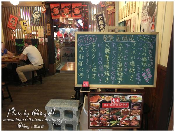 串樂燒揚酒場 (4).jpg
