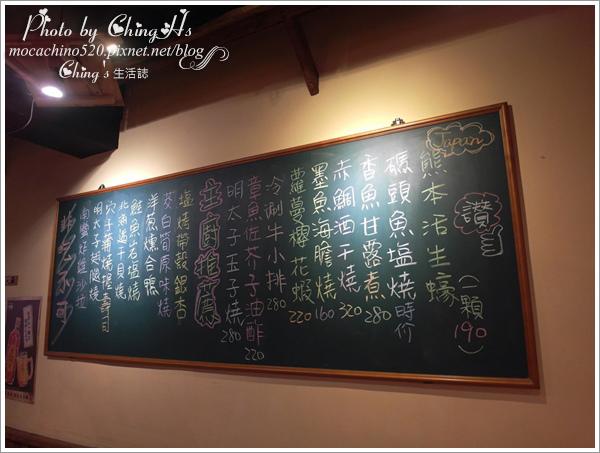 串樂燒揚酒場 (15).jpg