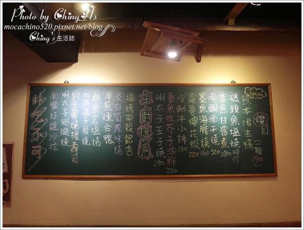 串樂燒揚酒場 (16).jpg